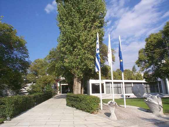Macedonian Museum of Contemporary Art | © Vlass2000/WikiCommons