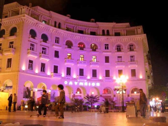 Head office of Thessaloniki International Film Festival   © Zorba/WikiCommons
