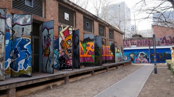 Street art in Beijing's art district © Syromaniac/Flickr