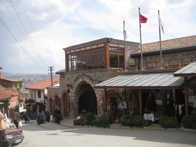 Çengelhan Rahmi M. Koç  موزه آنکارا