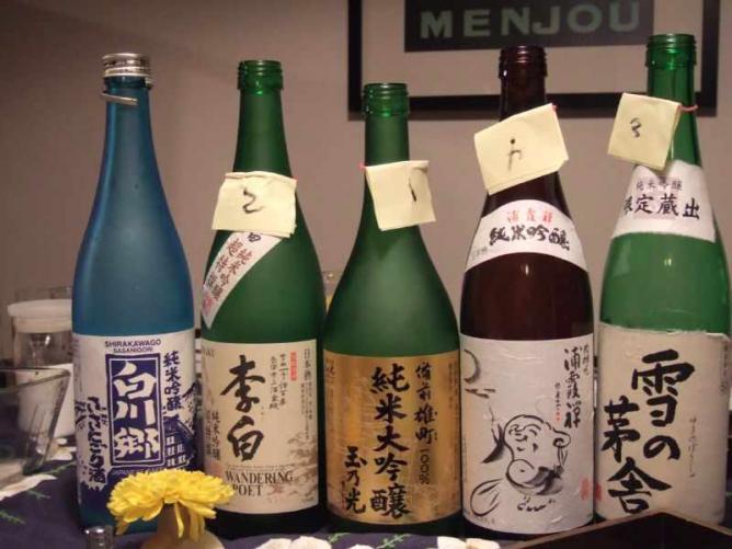 Sake   © tokyofoodcast