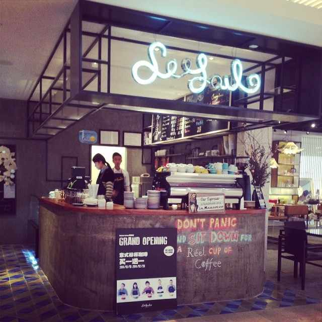 The 10 Best Coffeehouses In Shanghai