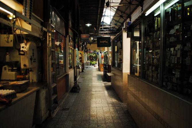 Mercado del Progreso | © Protoplasmakid/WikiCommons