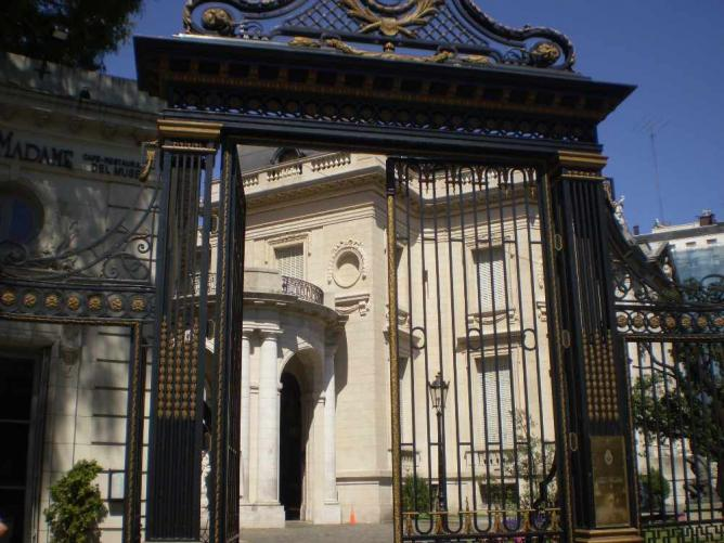 Museo Nacional de Arte Decorativo | © Claudio Elias/WikiCommons