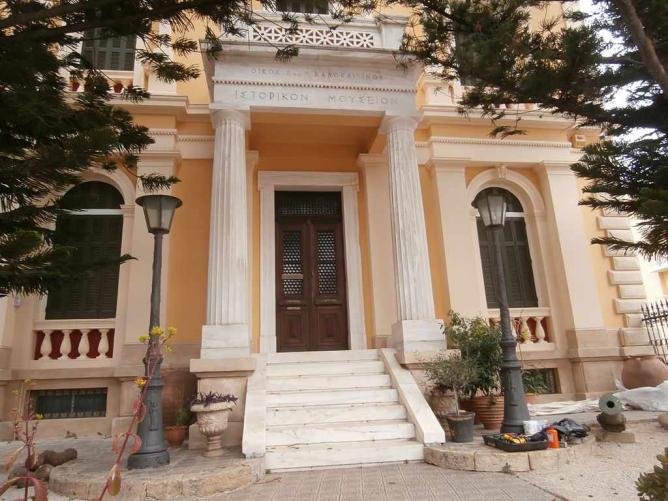 Historical Museum of Crete | © C messier/WikiCommons