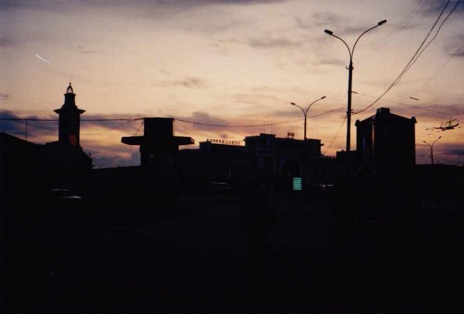 Novosibirsk's skyline   © _coka/Flickr
