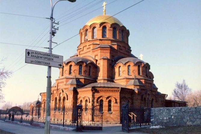 The Alexander Nevsky Cathedral, Novosibirsk   © Vladimir Varfolomeev/Flickr