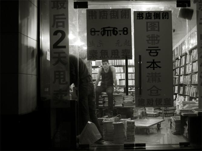 A bookstore in Shanghai © 2 dogs/Flickr
