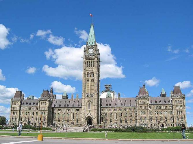 Parliament Hill Buildings
