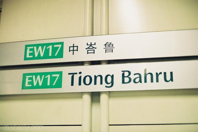 Tiong Bahru metro station | © Clarissa Eyu/Flickr