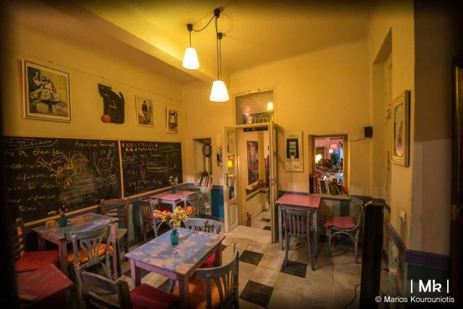 Kimolia interior space | Courtesy of Kimolia