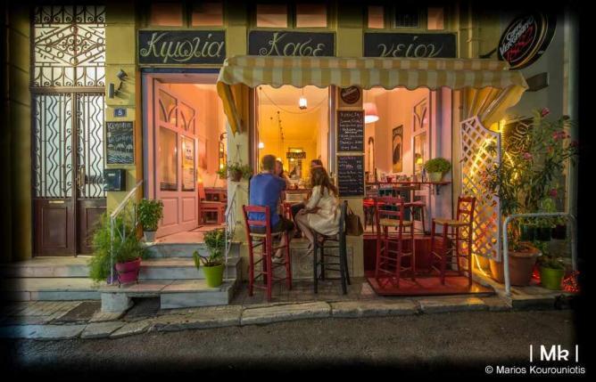Kimolia outside tables | Courtesy of Kimolia