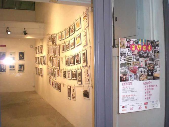 Jockey Club Creative Arts Centre