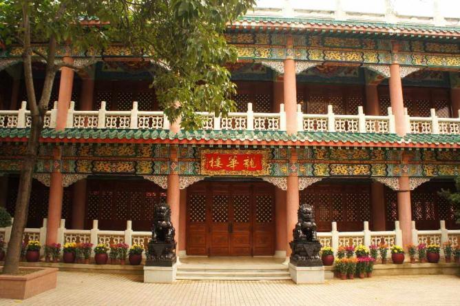 Yuen Yuen Institute | © Mk2010/WikiCommons