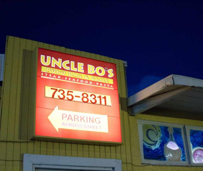 Uncle Bo's