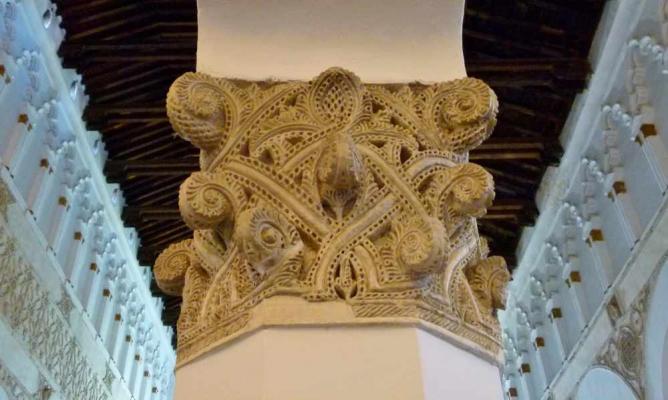 Synagogue at the Juderia | ©AntonioMarínSegovia/Flickr