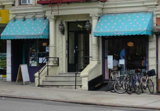 exterior of Kitchenette Uptown