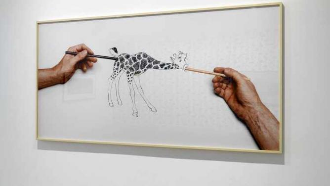 'Untitled: Raven Row Giraffe' | © Marcus J Leith