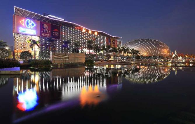 Poly Theatre in Shenzhen ©Eugene Lim/Flickr