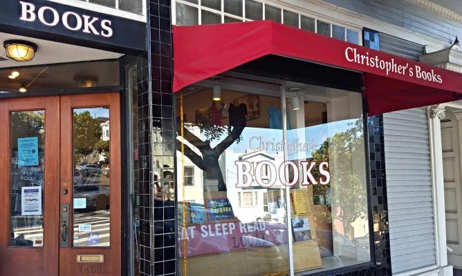 Christopher's Books | © Rachael Wan