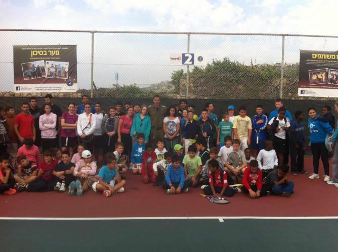 ITC children of all ages at the end of another successful event   © Courtesy Israel Tennis Centers