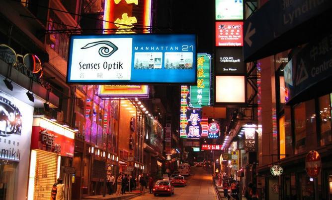 The 10 Best Bars In Lan Kwai Fong Hong Kong