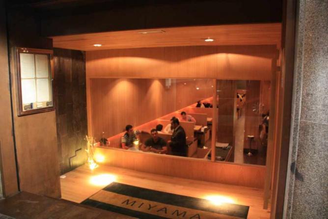 Restaurante Miyama | © Javier Lastras/Flickr