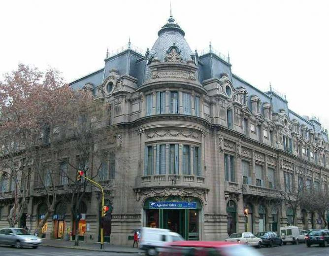 Club Argentino Ⓒ Chipppy/WikiCommons