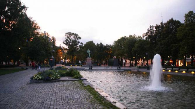 Park in downtown Oslo