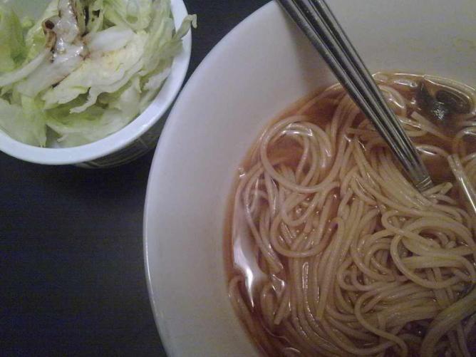 Miso Noodle Soup| ©Lablascovegmenu