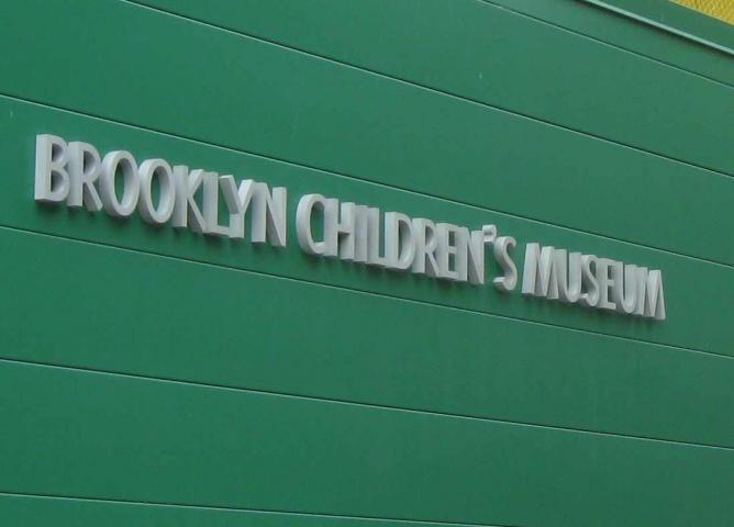 Brooklyn Children's Museum   Image courtesy of venue