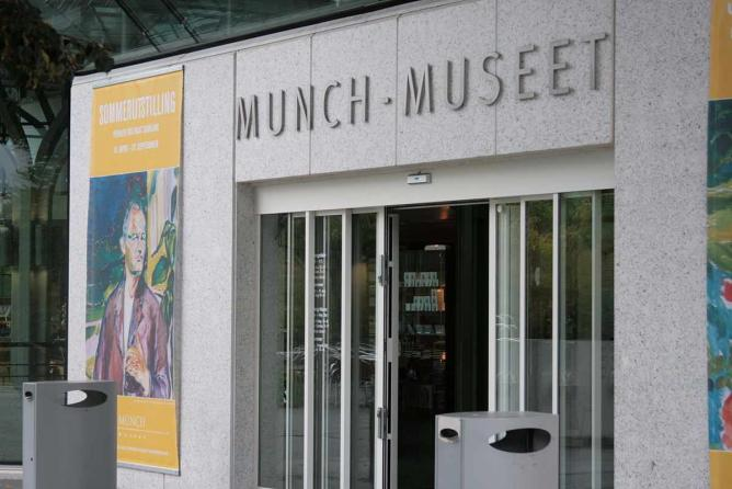 Munch museum entrance| © Jodyno/Wikicommons