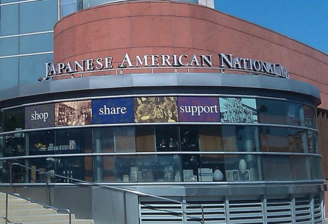 Japanese American National Museum, Los Angeles
