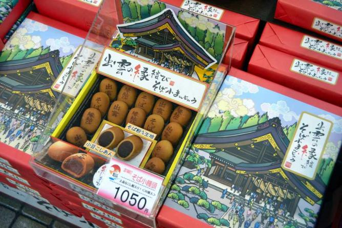 Omiyage are more than souvenirs