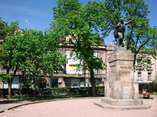 Museum of Applied Arts in Belgrade