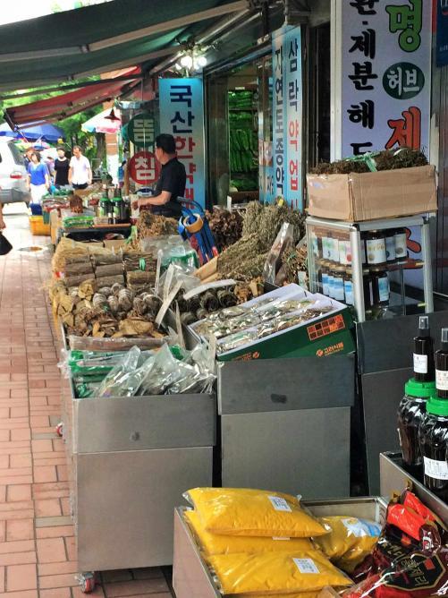 Seoul Herbal Medicine Market. Author's own image.