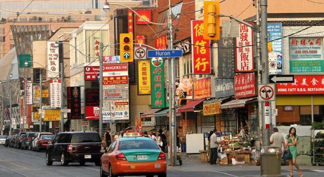 Old Chinatown on Dundas Street West, Toronto