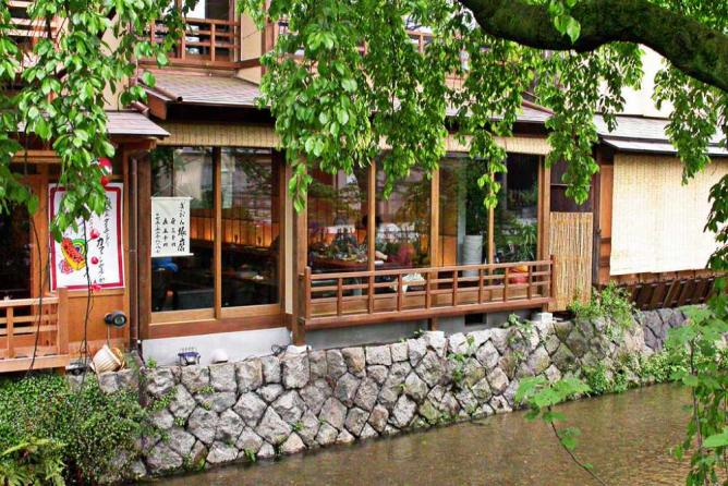 Restaurant at Shirakawa Canal