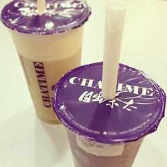 Chatime Bubble Tea | © Kae Yen Wong/Flickr