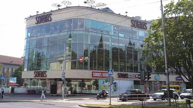 Solaris Shopping Center | © NOSSER/Wikicommons