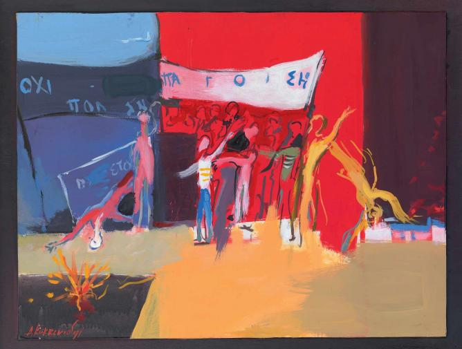 "Demosthenis Kokkinidis, Series ""Protests,"" Acrylic on Wood, 49x64 cm, 1974-1981 