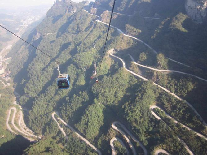 Tianmen Mountain Road | © Huangdan2060/WikiCommons