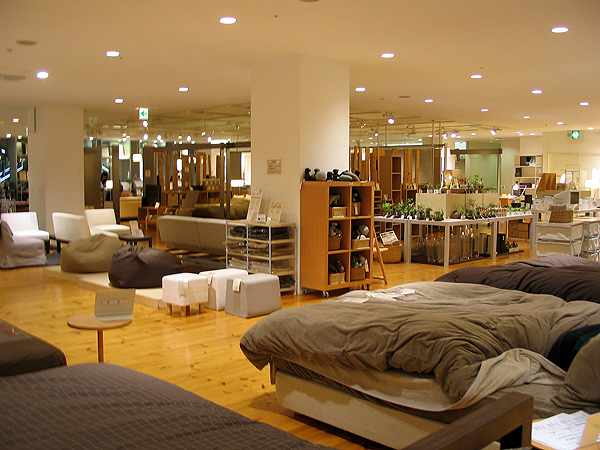 Muji furniture department