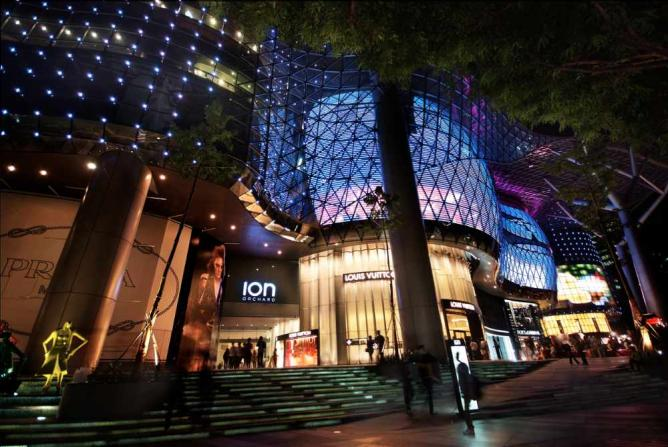 Ion Orchard © William Cho/Flickr