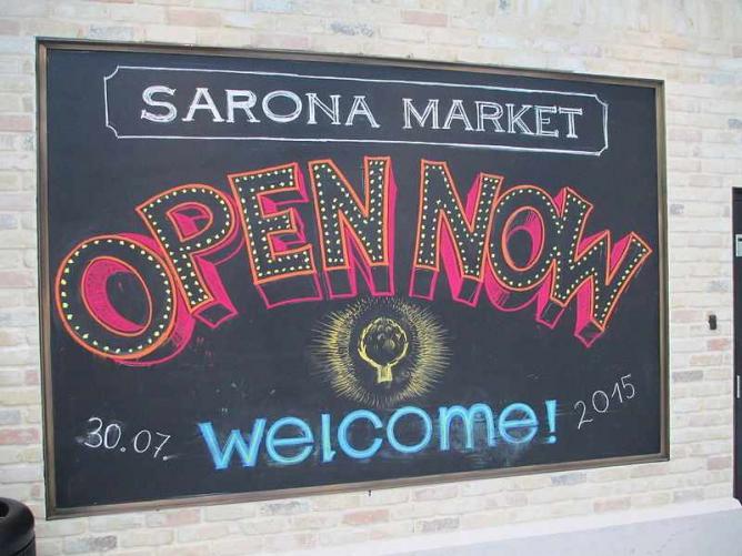 Sarona sign | © Avi1111/WikiCommons