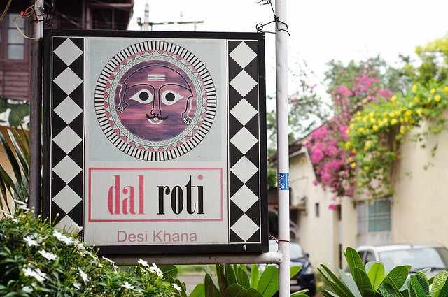 Dal Roti   © Liji Jinaraj/Flickr