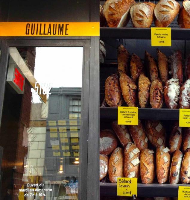 Boulangerie Guillaume   © Anna Daneau