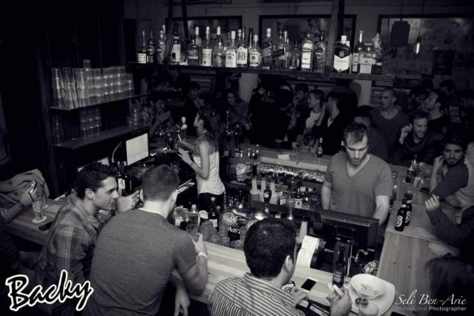 Wednesday night: Backy Bar