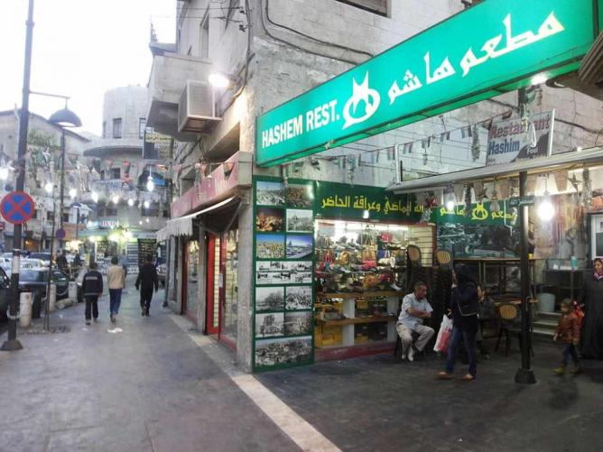 Hashem restaurant | © Freedom's Falcon/Wikicommons
