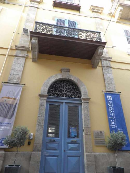 Leventis Municipal Museum of Nicosia | © Leventis Museum/WikiCommons